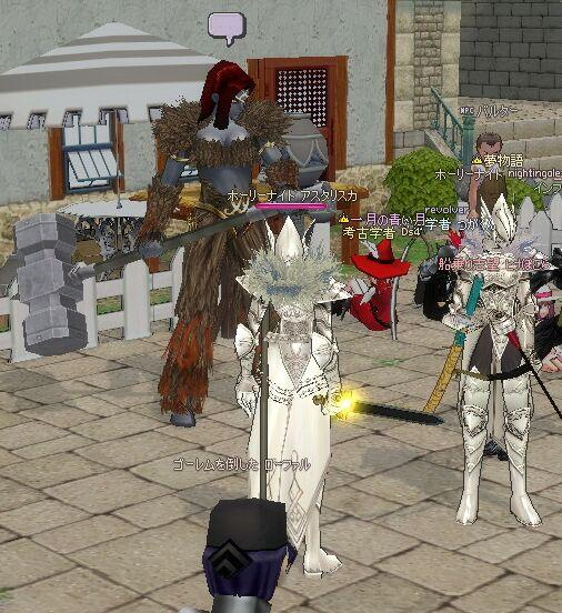 mabinogi_2007_07_26_007.jpg