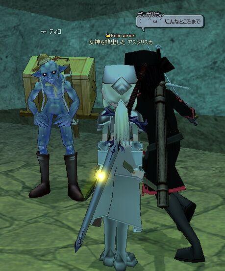mabinogi_2007_08_01_012.jpg