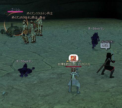 mabinogi_2007_08_01_013.jpg