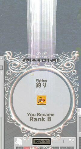 mabinogi_2007_08_09_001.jpg