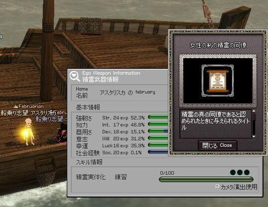 mabinogi_2007_08_12_003.jpg