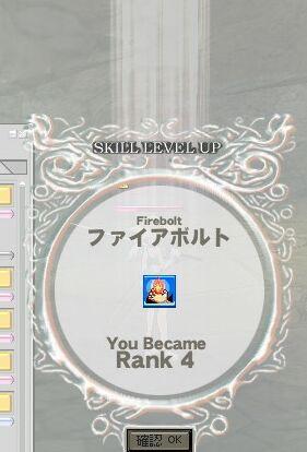 mabinogi_2007_08_14_012.jpg