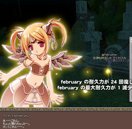 mabinogi_2007_08_20_001.jpg