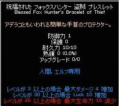 mabinogi_2007_08_22_016.jpg