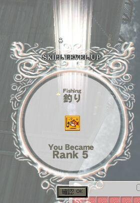 mabinogi_2007_09_06_001.jpg