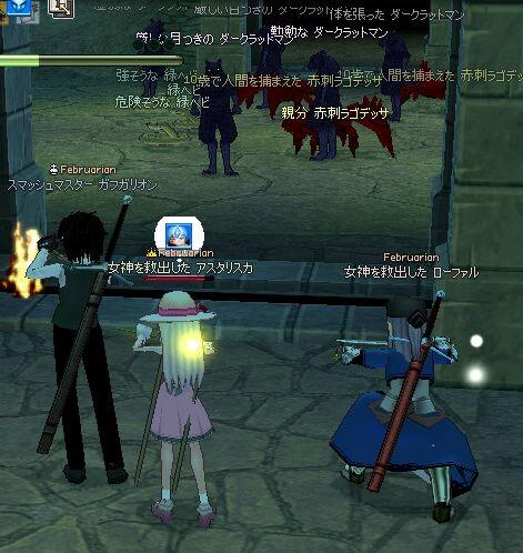 mabinogi_2007_09_10_005.jpg