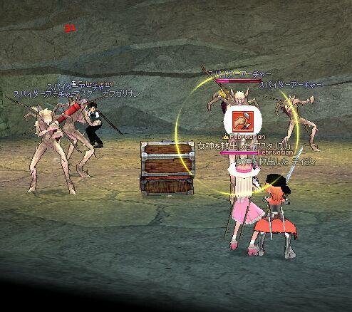 mabinogi_2007_09_13_009.jpg
