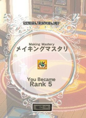 mabinogi_2007_09_20_001.jpg