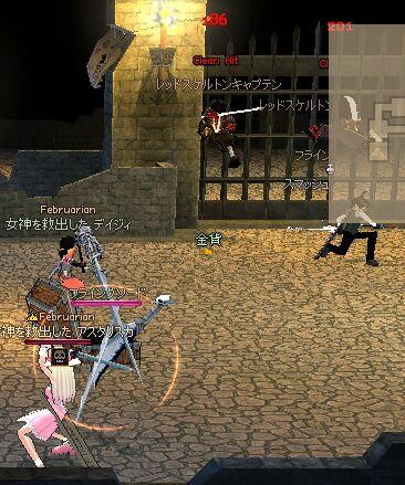 mabinogi_2007_09_20_005.jpg