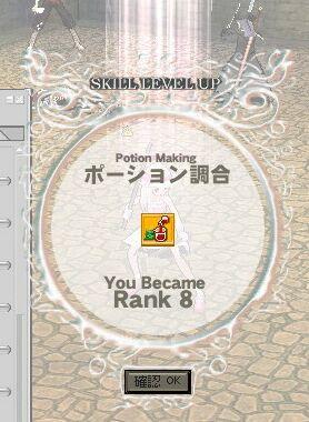 mabinogi_2007_09_21_004.jpg