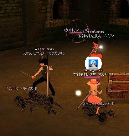 mabinogi_2007_09_29_006.jpg