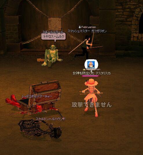 mabinogi_2007_09_29_007.jpg