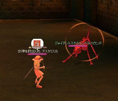 mabinogi_2007_09_29_011.jpg