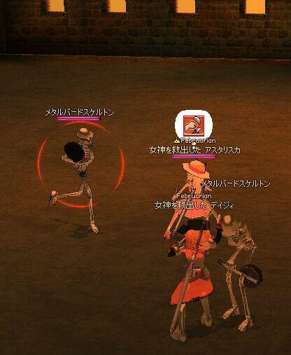 mabinogi_2007_09_29_013.jpg