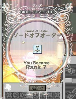 mabinogi_2007_11_04_001.jpg