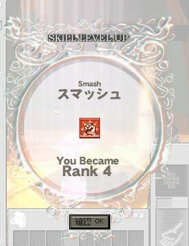 mabinogi_2007_11_04_003.jpg