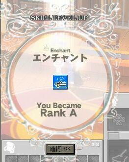 mabinogi_2007_11_04_004.jpg