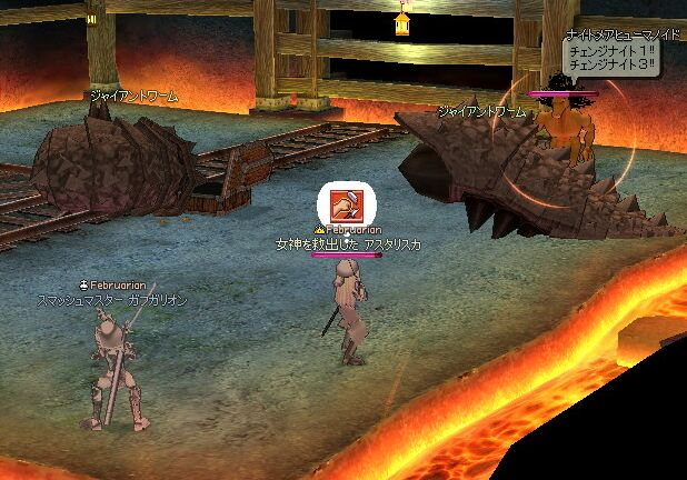 mabinogi_2007_11_09_019.jpg