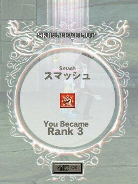 mabinogi_2007_12_01_002.jpg