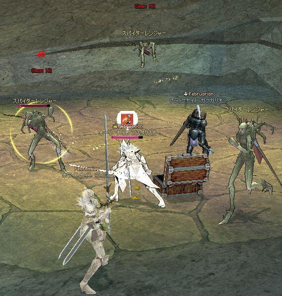 mabinogi_2007_12_04_010.jpg
