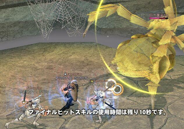 mabinogi_2007_12_04_013.jpg