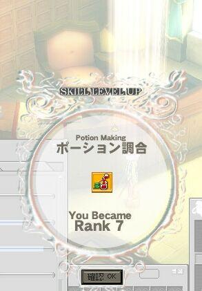mabinogi_2007_12_07_001.jpg