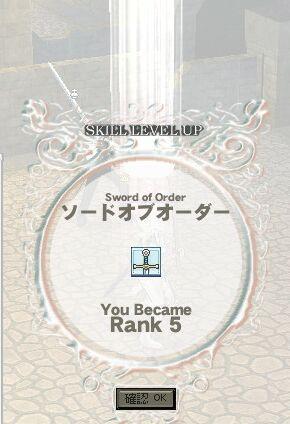 mabinogi_2008_01_17_001.jpg