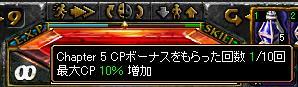 RedStone 08.06.10[00]