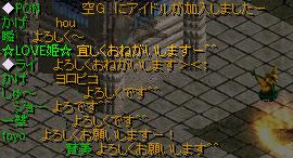 ヨロシク(* ゜∀゜)/゜*゛:¨*;.・';゛:..・☆