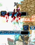 野獣戦アド