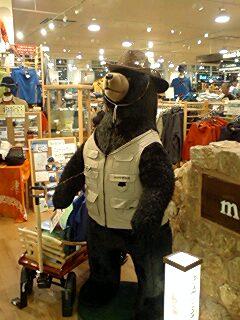 ジャスコでクマ発見!!