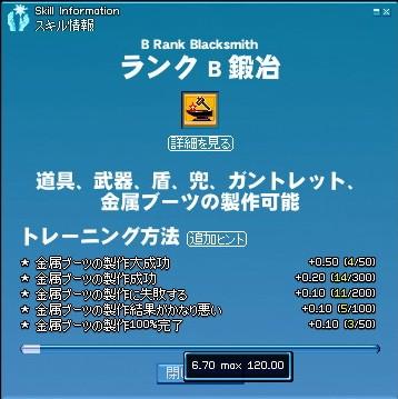 200800505-06.jpg