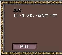 200800509-00.jpg