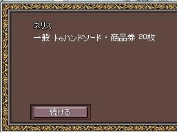 200800509-02.jpg