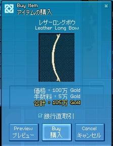200800509-03.jpg