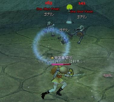 200800509-04.jpg