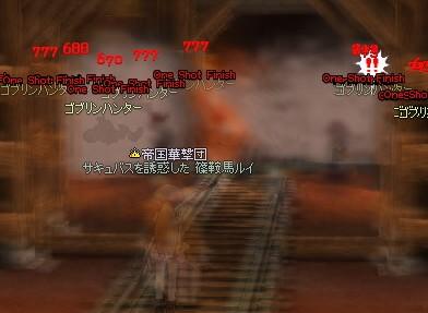 200800512-01.jpg