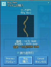 200800514-00.jpg
