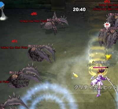 200800523-07.jpg