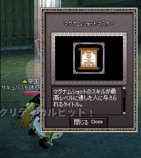 20080329 (13)