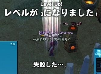 20080330 (14)