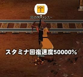 20080330 (17)