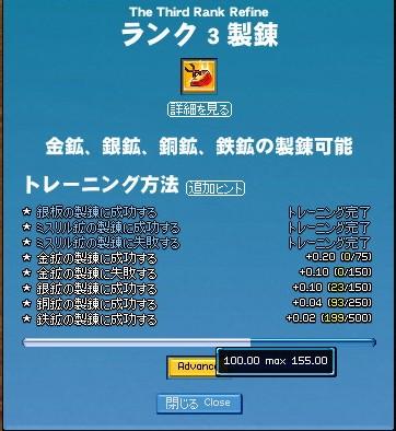 20080401 (1)