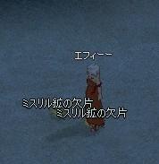 20080405-08.jpg