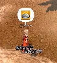 20080405-09.jpg