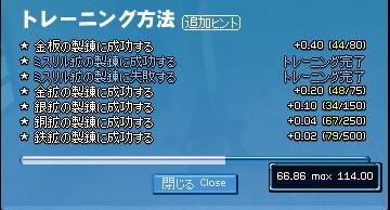 20080405-14.jpg