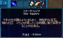 20080409-04.jpg