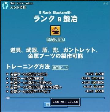 20080410-02.jpg