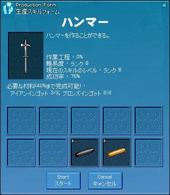 20080410-04.jpg