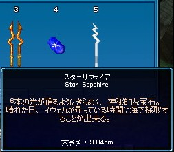 20080411-01.jpg